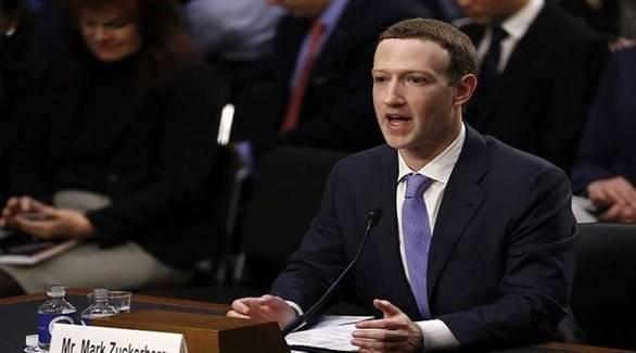 زوكربيرغ يوضح موقفه حيال منشورات منكري الهولوكوست على فيس بوك