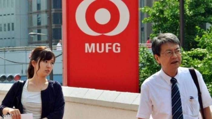 أكبر بنك ياباني يوقف تعاملاته بإيران