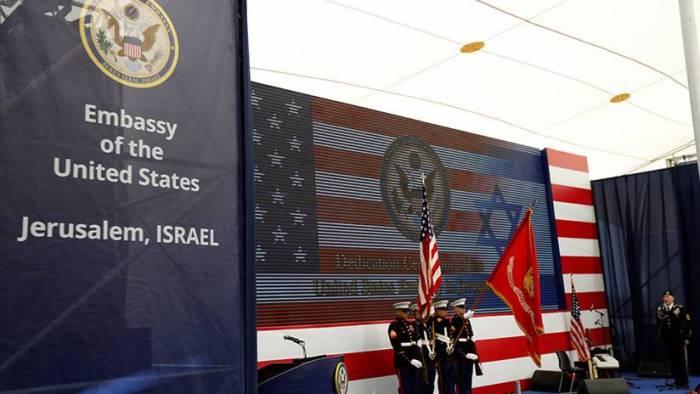 EE.UU. gastará más de 21 millones de dólares en acondicionar la embajada transferida a Jerusalén