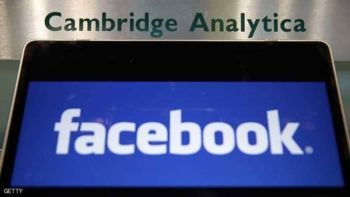 """فيسبوك تواجه غرامة مالية بسبب """"الفضيحة"""""""