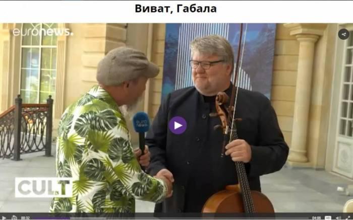 Euronews a préparé un reportage sur le Festival international de musique de Guébélé