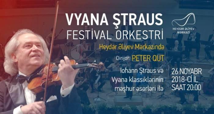 Vyana Ştraus Festival Orkestrinin konserti keçiriləcək