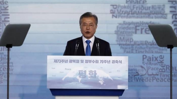 South Korea plans to build