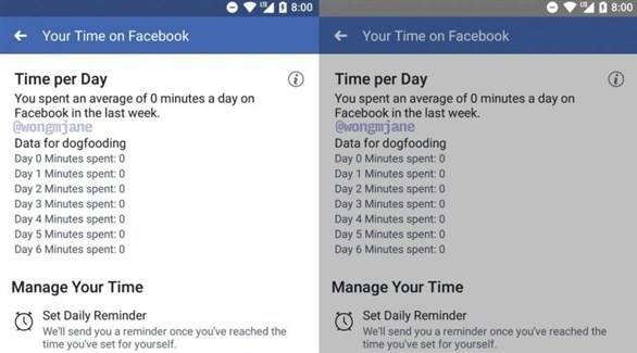 وظيفة جديدة للحد من إدمان فيس بوك وإنستغرام
