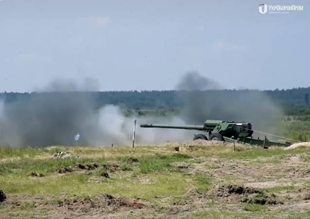 So schneiden neuartige Geschosse aus Ukraine ab