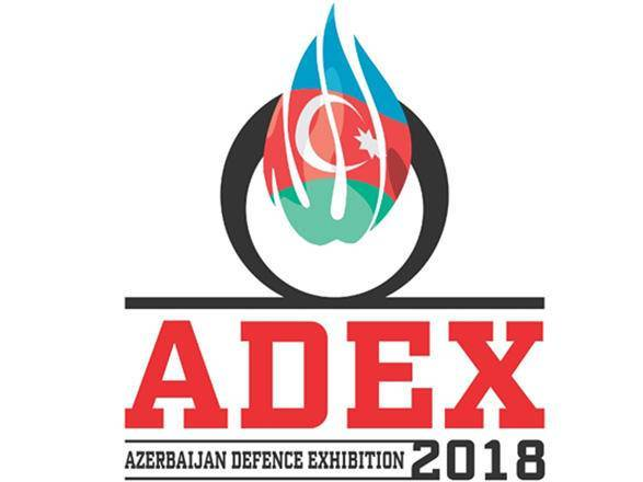 Baku to host ADEX 2018 defense exhibition in September
