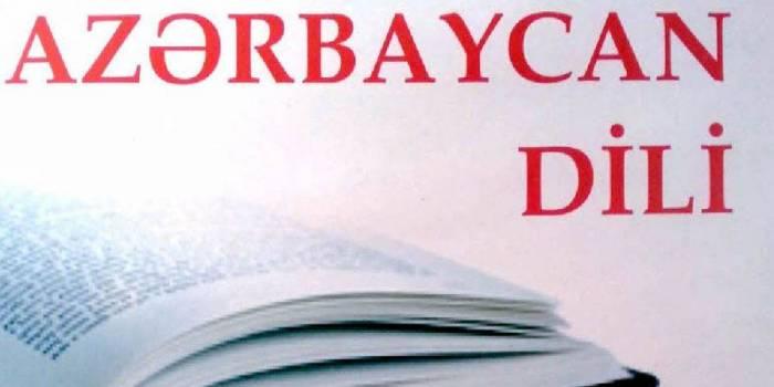 Bu gün Azərbaycan dili günüdür