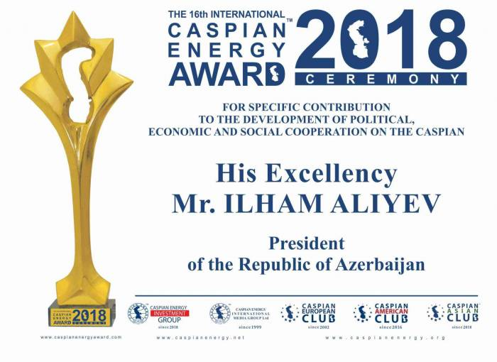 Caspian Energy Award to be presented to presidents of five Caspian countries