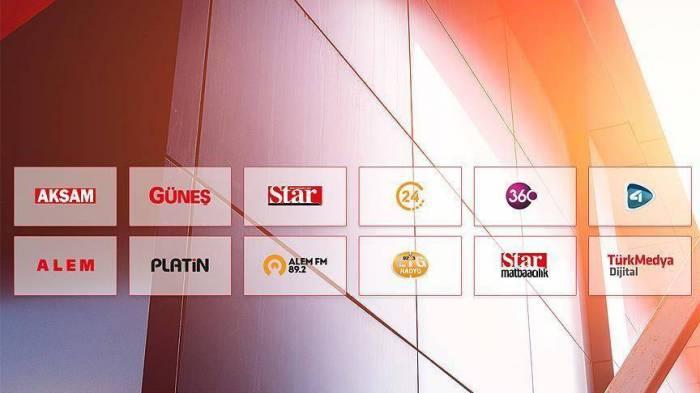 مجموعة إعلامية تركية توقف التعامل مع شركات أمريكية