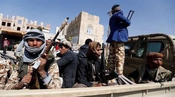 مقتل قياديين حوثيين بارزين في الحديدة