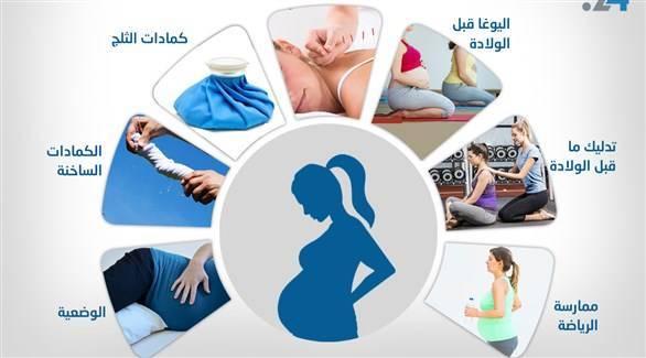 7 طرق ناجعة للتعامل مع آلام الظهر أثناء الحمل