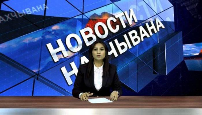 Naxçıvan televiziyası rus dilində də yayımlanacaq