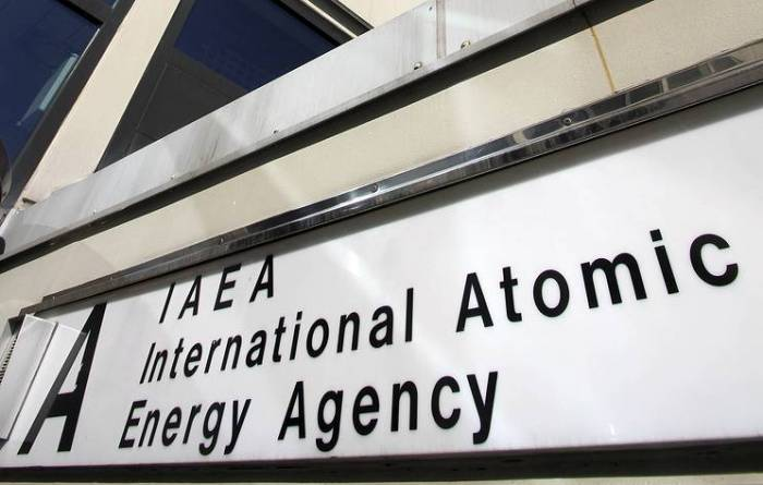 62nd session of IAEA General Conference kicks off in Vienna