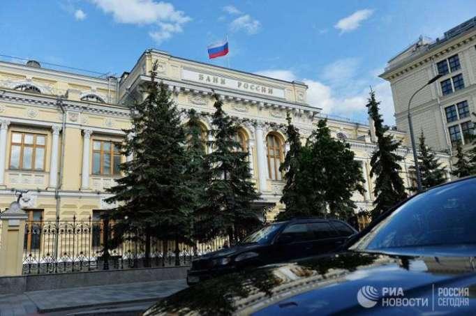Rusiya Bankı əsas faiz dərəcəsini artırıb