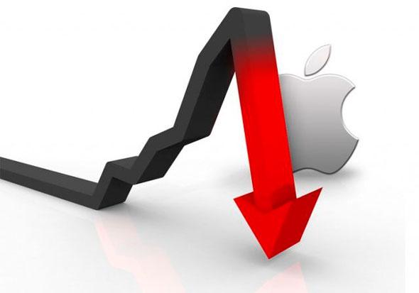 Las acciones de Apple caen tras la presentación de sus nuevos productos