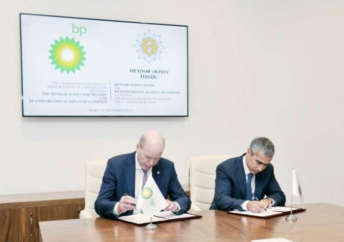 Heydər Əliyev Fondu BP ilə əməkdaşlıq edəcək - FOTOLAR