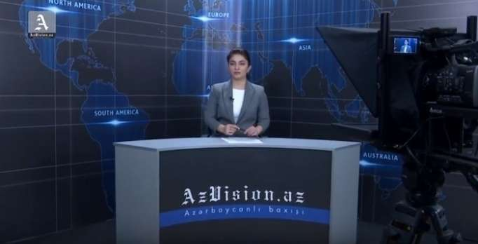 AzVision TV releases new edition of news in English for September 25-VIDEO