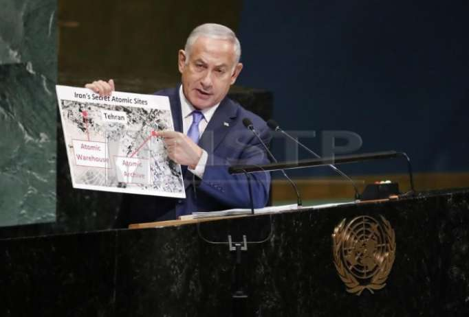 Iran rejects Netanyahu