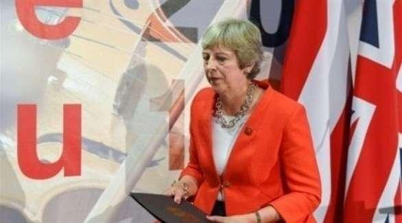 """الصحافة البريطانية: ماي تعرضت """"للإذلال"""" في قمة سالزبورغ"""