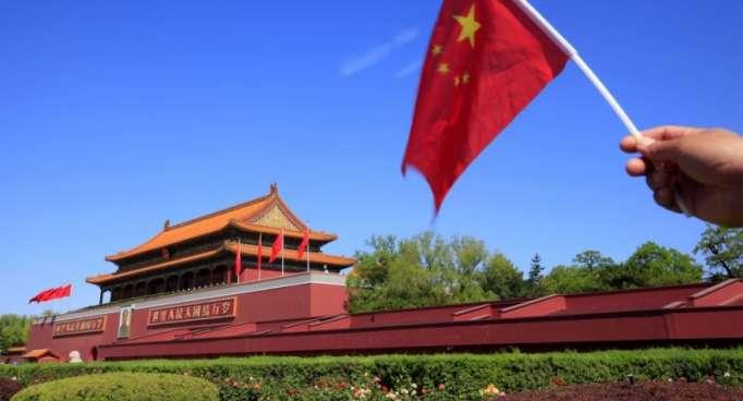 الصين تفتتح سفارة في جمهورية الدومنيكان بعد قطعها العلاقات مع تايوان