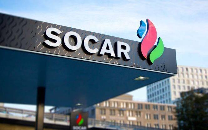 """SOCAR """"Rosneft""""lə kontrakt imzalayıb"""