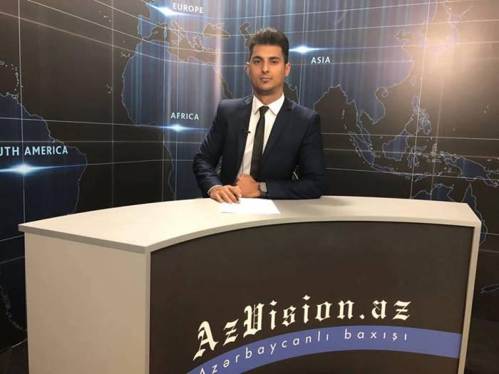 AzVision TV:Die wichtigsten Videonachrichten des Tages aufDeutsch(13. September)-VIDEO