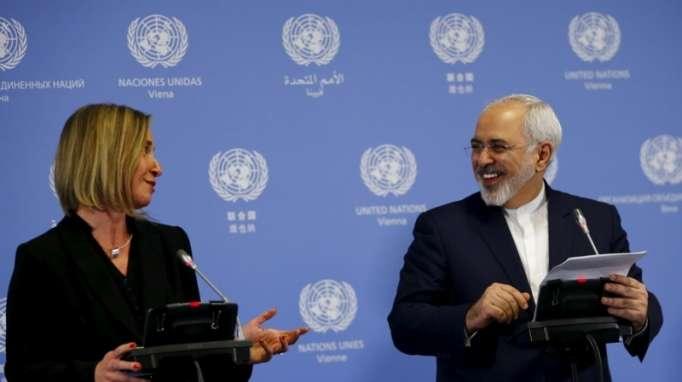 İrana neft ixracı və nüvə sazişi ilə bağlı zəmanət verildi