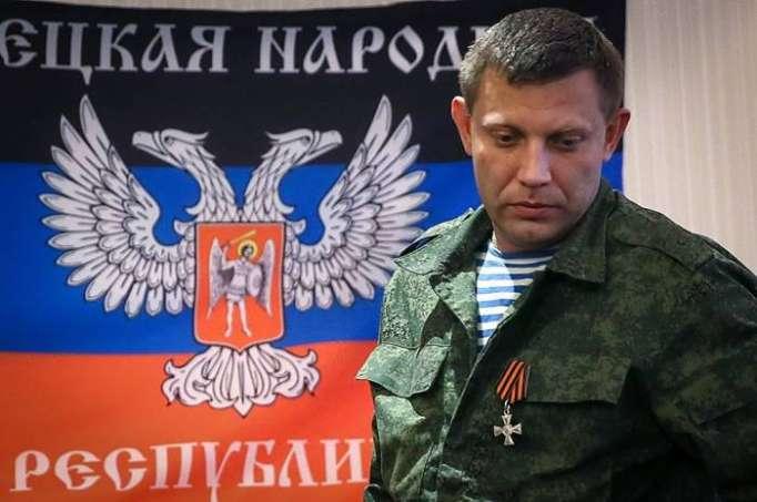 Ukrayna ordusu Donetskə girməyə hazırlaşır - Zaxarçenkonu kim öldürüb?