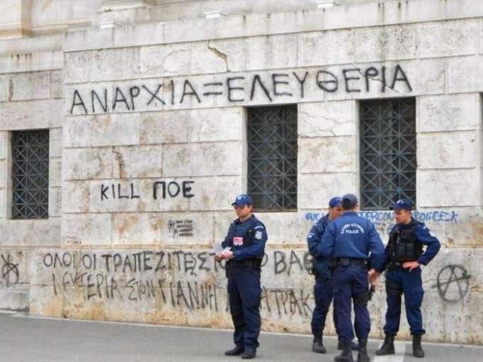Grèce: des anarchistes s