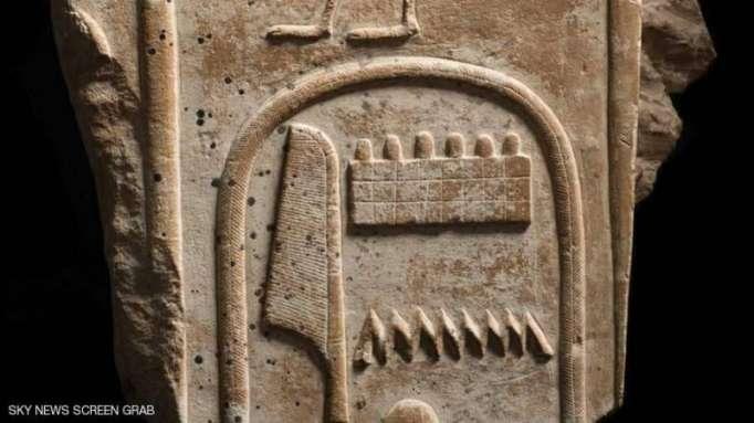 """""""خرطوش أمنحتب الأول"""" يعود لمصر"""