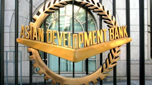 ADB direct loan turns out to be unneeded by Southern Gas Corridor CJSC
