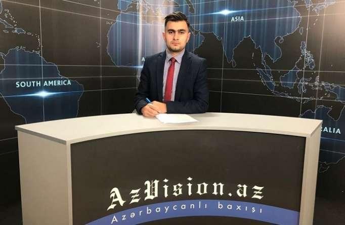 AzVision Nachrichten: Alman dilində günün əsas xəbərləri (1 oktyabr) - VİDEO
