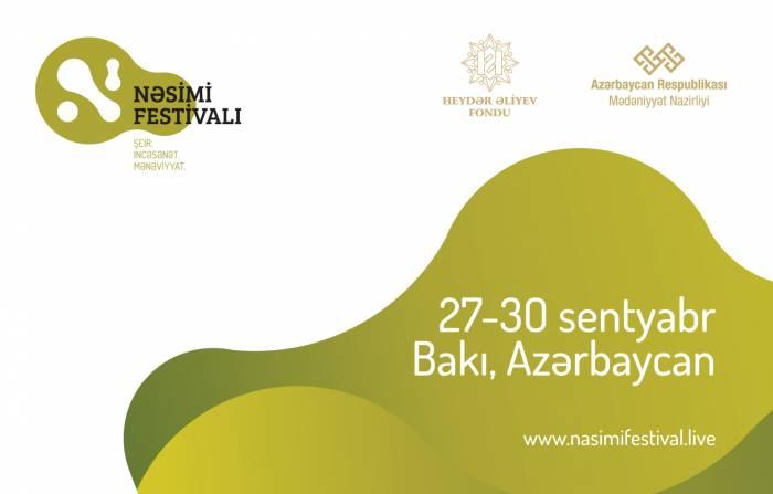 """""""Nəsimi - şeir, sənət və mənəviyyat"""" Festivalı keçiriləcək"""