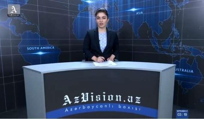 AzVision English:Résumé de la journée du 21 septembre -VIDEO