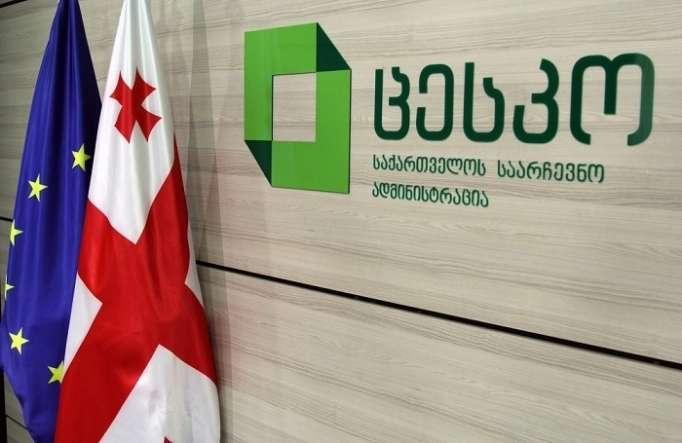 Gürcüstanda 25 nəfər prezidentliyə namizəd oldu