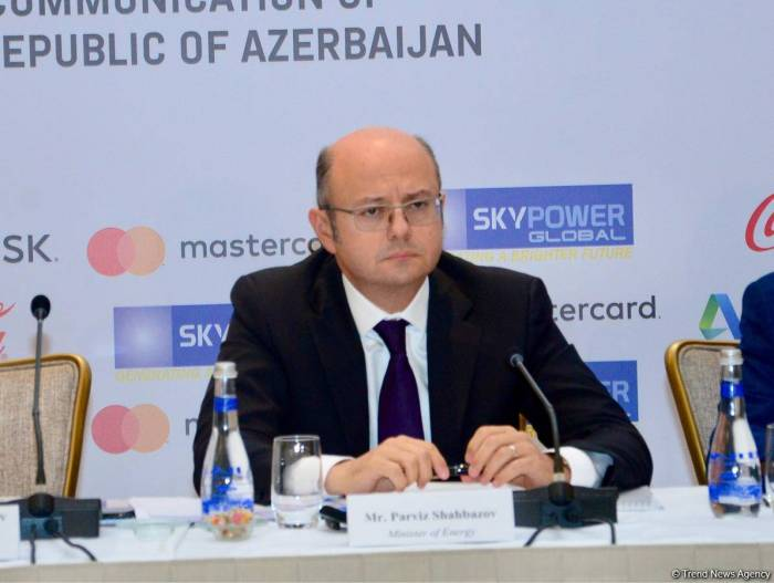 Investments in Azerbaijan's oil & gas sector reach $95B - minister