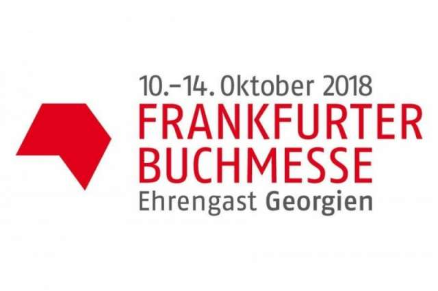 Azerbaijan to join Frankfurt International Book Fair