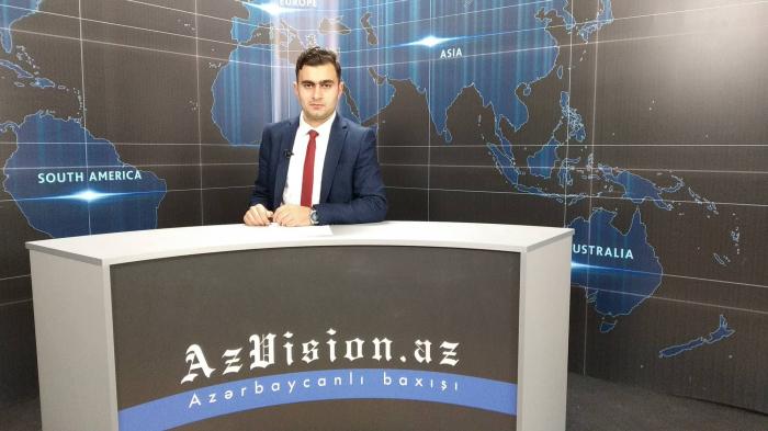 AzVision TV:Die wichtigsten Videonachrichten des Tages aufDeutsch(10. Oktober)-VIDEO