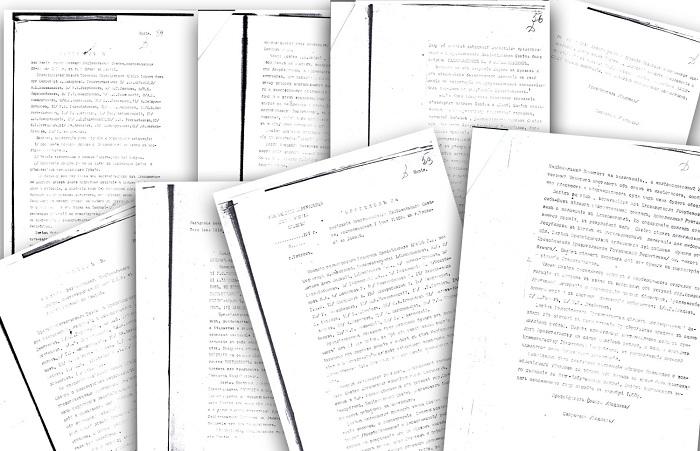 Wie Jerewan an Armenier gegeben wurde –Dokumente