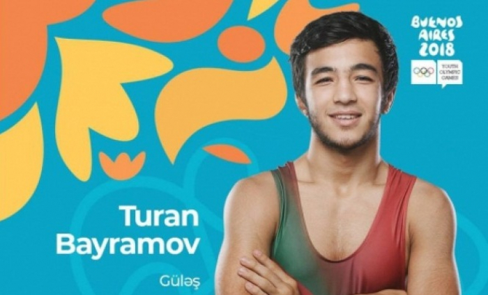 Azerbaijani wrestler crowned youth Olympic champion