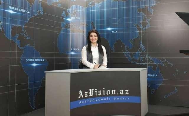 AzVision TV:Die wichtigsten Videonachrichten des Tages aufEnglisch(18. Oktober)-VIDEO