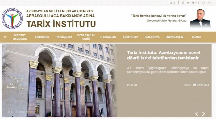 Tarix İnstitutunun saytı yeni versiyada