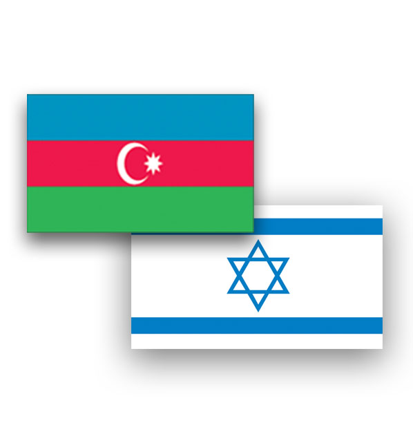 Chief of Azerbaijani General Staff leaves for Israel