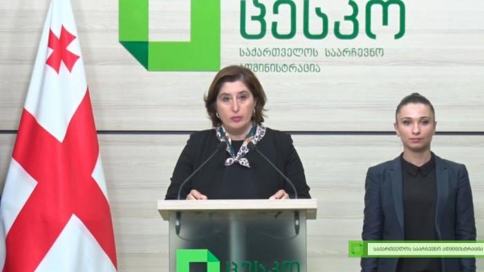 Gürcüstanda səslərin 87 faizi hesablanıb