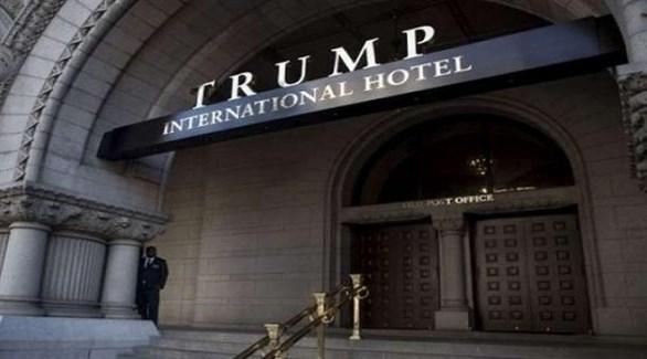 """الديمقراطيون يشككون بإقامة مقر جديد لـ""""إف.بي.آي"""" قرب فندق ترامب"""