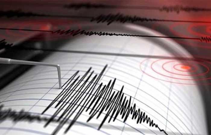 Canada: un tremblement de terre de magnitude 6,7