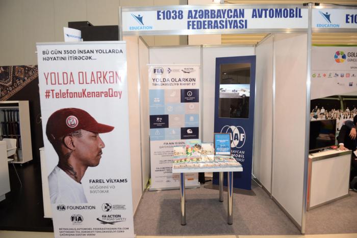 Azerbaijan Automobile Federation takes part in Education 2018 exhibition
