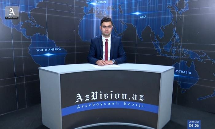 AzVision Nachrichten: Alman dilində günün əsas xəbərləri (9 oktyabr) - VİDEO