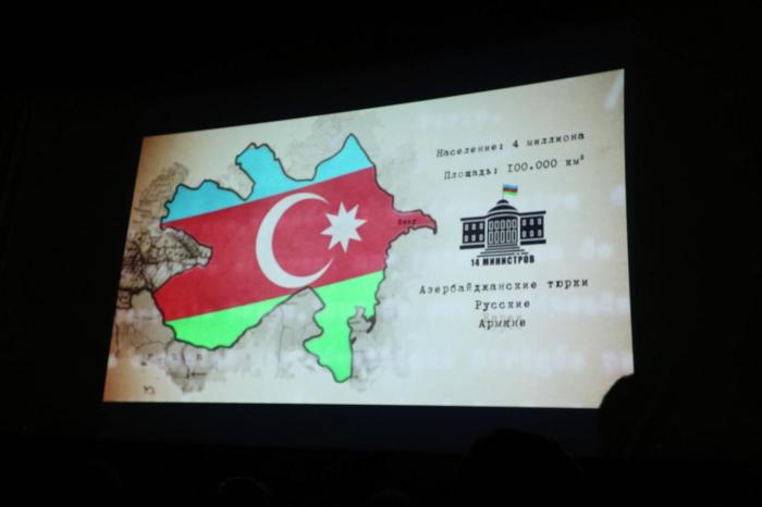 Arzu Əliyevanın filmi Tacikistanda nümayiş etdirilib - FOTO