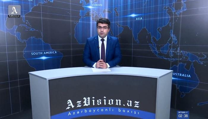 AzVision Nachrichten: Alman dilində günün əsas xəbərləri (19 oktyabr) - VİDEO